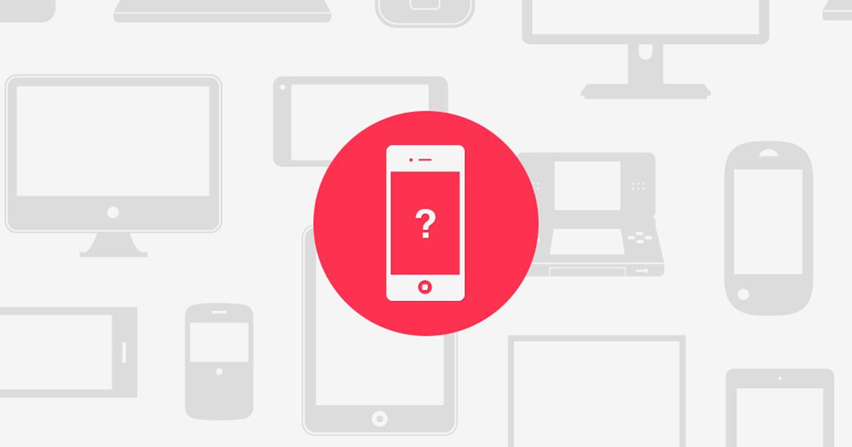 Carregando código apenas em dispositivos móveis